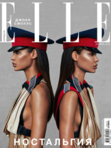 elle_cover_oct_18_takori