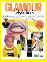 glamour_stylebook_cover_sept_18_takori