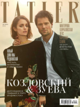 tatler_cover_oct_18_takori