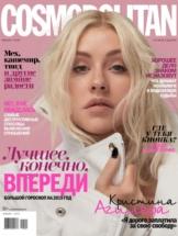 cosmo_jan_19_cover_takori
