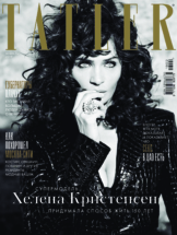 tatler_cover_feb_19_takori